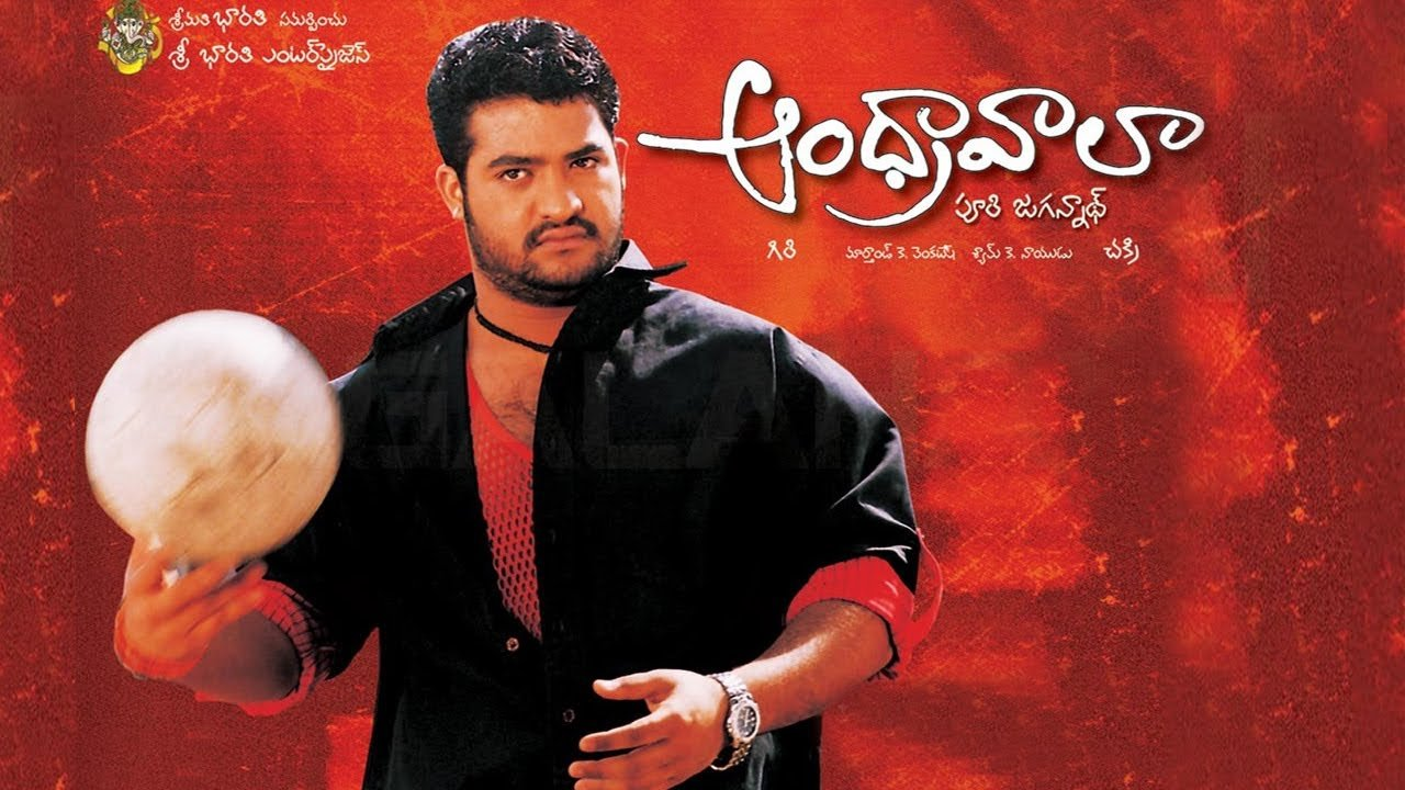 Andhrawala Movie Poster