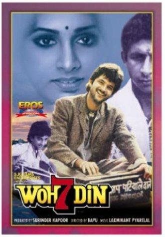 Woh 7 Din Movie Poster