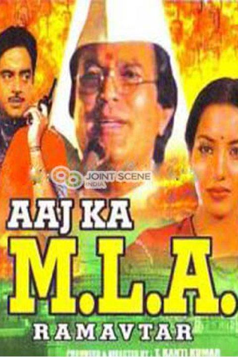 Aaj Ka M.L.A. Ramavtar Movie Poster