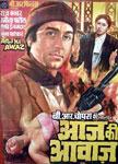 Aaj Ki Awaaz Movie Poster