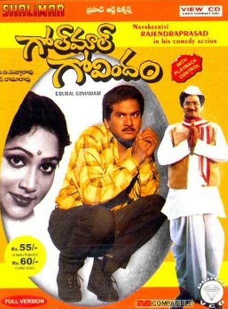 Golmaal Govindam Movie Poster