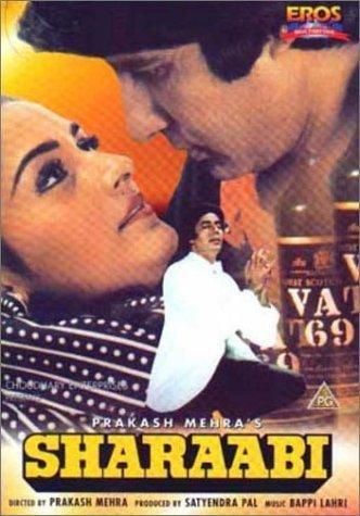 Sharaabi Movie Poster