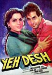Yeh Desh Movie Poster