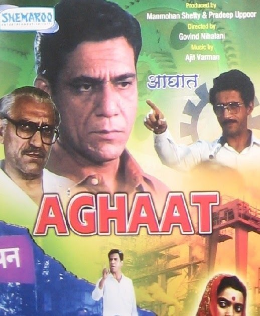 Aghaat Movie Poster