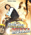 Fauladi Mukka Movie Poster