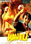 Haveli Movie Poster