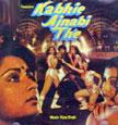 Kabhi Ajnabi The Movie Poster