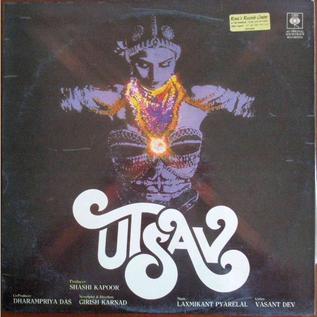 Utsav Movie Poster