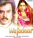Wafadaar Movie Poster