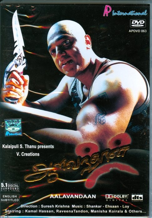 Aalavandhan Movie Poster