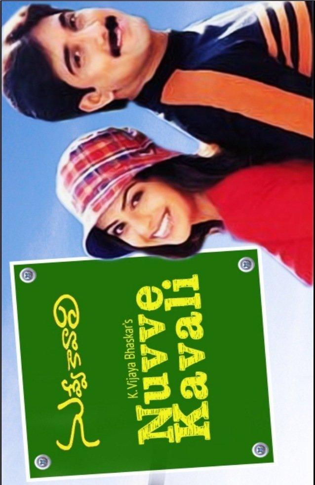 Nuvve Kavali Movie Poster