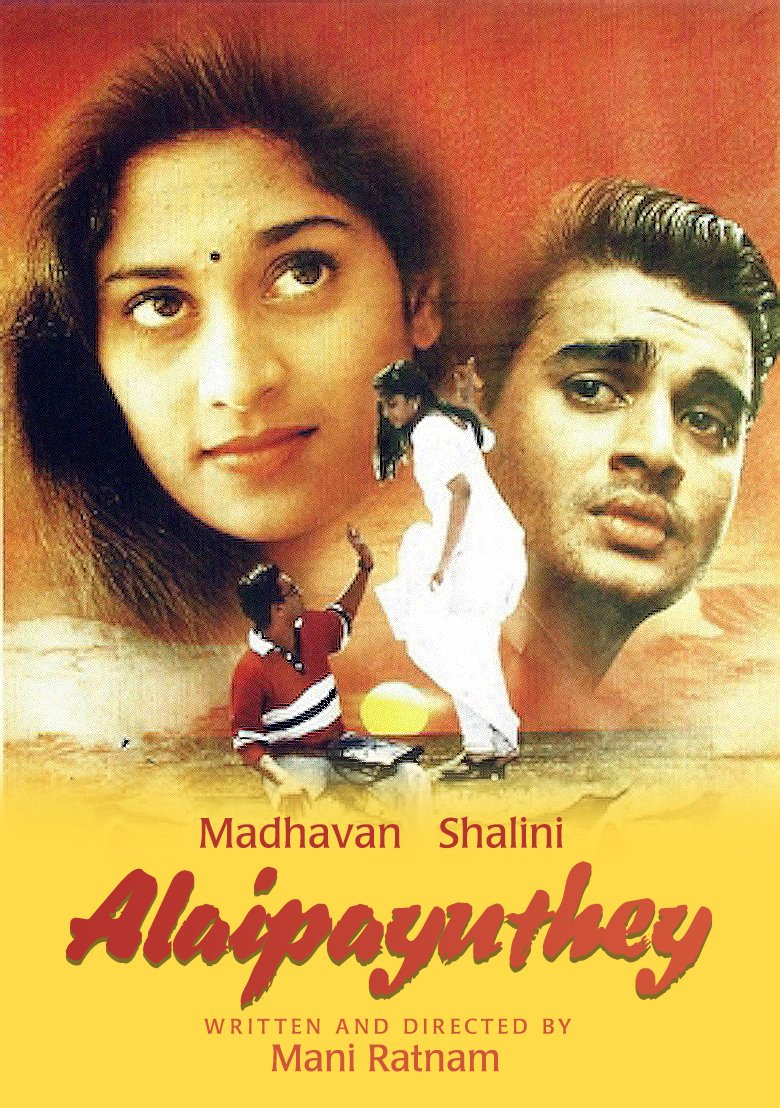 Alai Payuthey Movie Poster