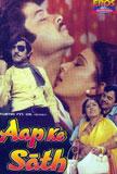 Aap Ke Sath Movie Poster
