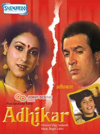Adhikar Movie Poster