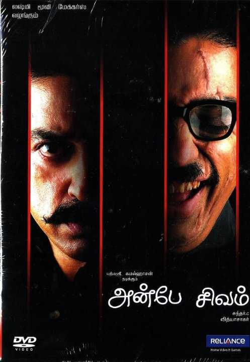 Anbe Sivam Movie Poster