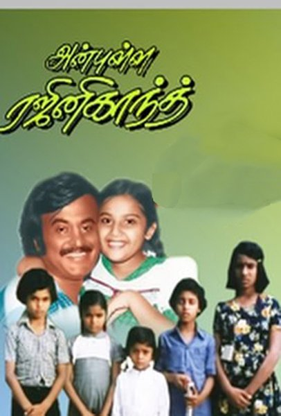 Anbulla Rajanikant Movie Poster