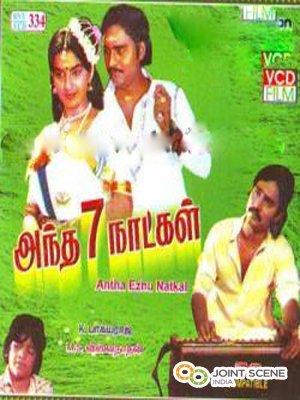 Antha Ezhu Natkal Movie Poster