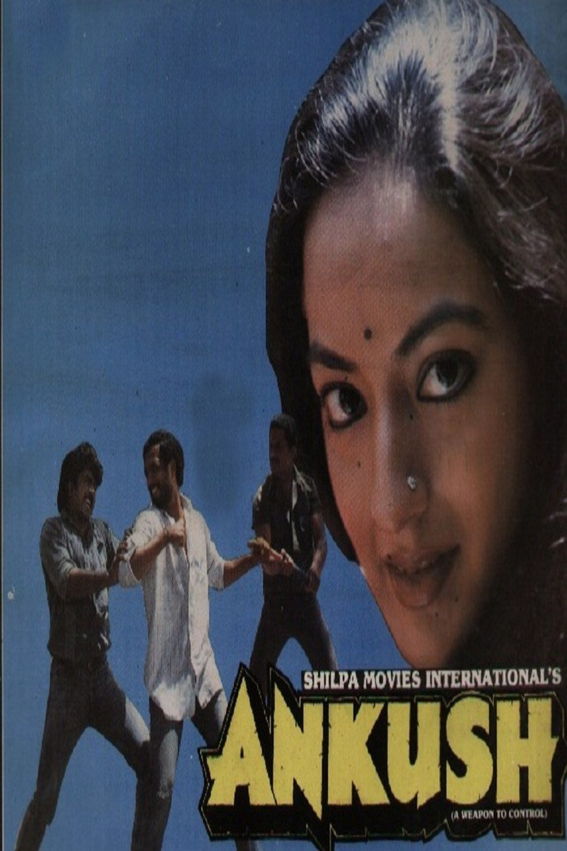 Ankush Movie Poster