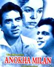 Anokha Insaan Movie Poster