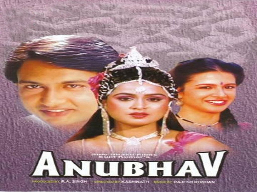 Anubhav Movie Poster