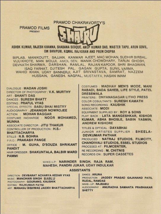 Shatru Movie Poster