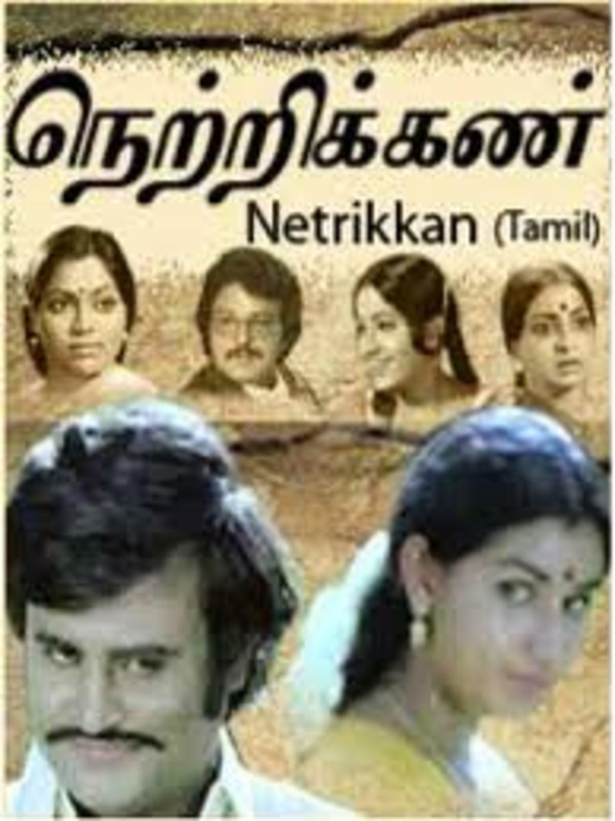 Netri Kann Movie Poster