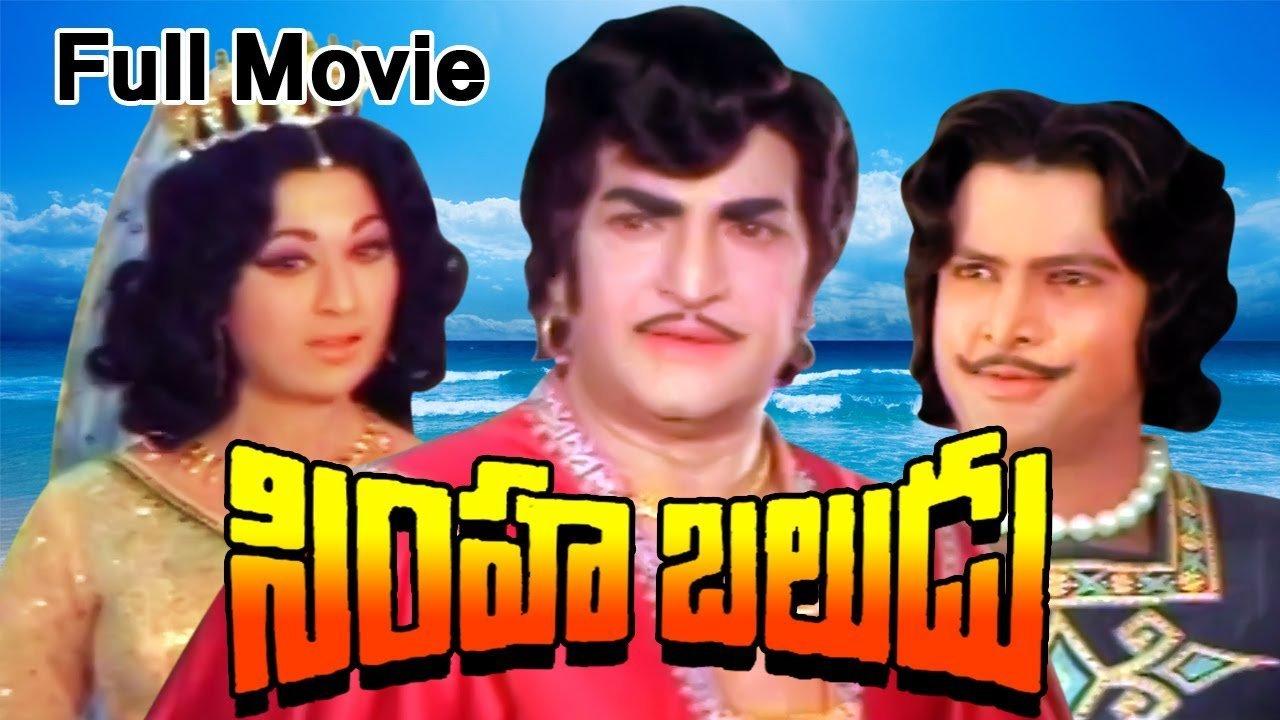 Simha Baludu Movie Poster