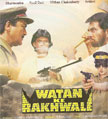 Watan Ke Rakhwale Movie Poster