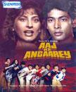Aaj Ke Angaarey Movie Poster