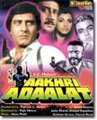 Aakhri Adaalat Movie Poster