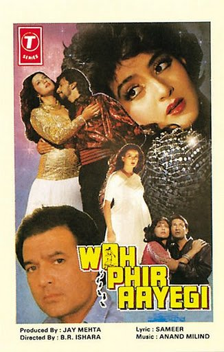 Woh Phir Aayegi Movie Poster