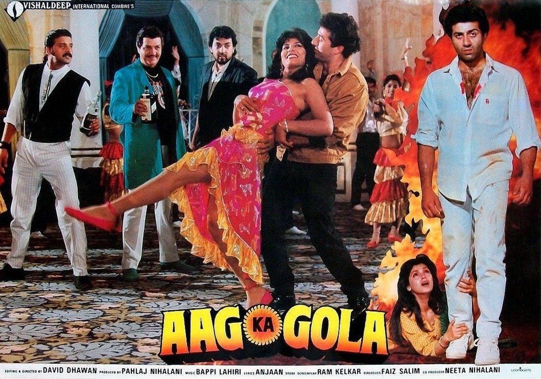 Aag Ka Gola Movie Poster