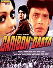 Garibon Ka Daata Movie Poster