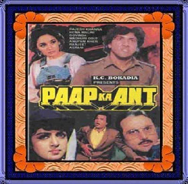 Paap Ka Anth Movie Poster