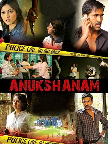 Anukshanam Movie Poster