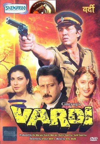 Vardi Movie Poster