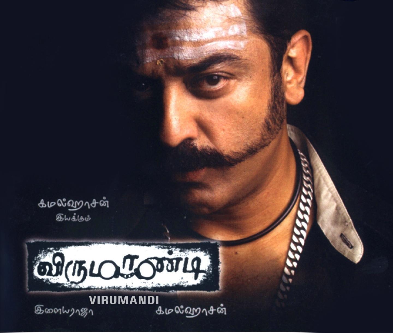 Virumandi Movie Poster