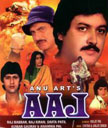 Aaj Movie Poster
