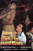 Aaj Ke Shahenshah Movie Poster