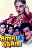 Amiri Garibi Movie Poster