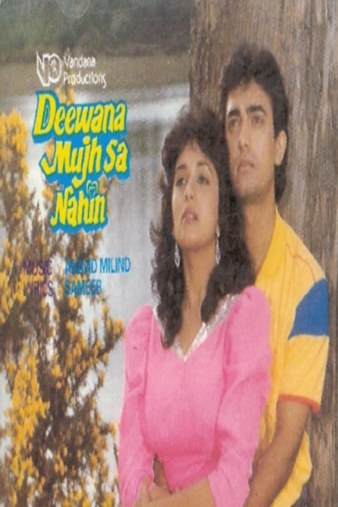 Deewana Mujh Sa Nahin Movie Poster