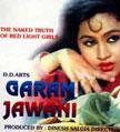 Garam Jawani Movie Poster