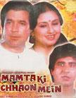 Mamta Ki Chhaon Mein Movie Poster