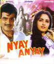 Nyay Anyay Movie Poster