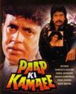 Paap Ki Kamaee Movie Poster