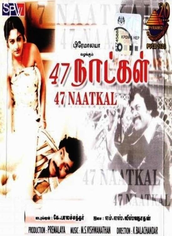 47 Natkal Movie Poster