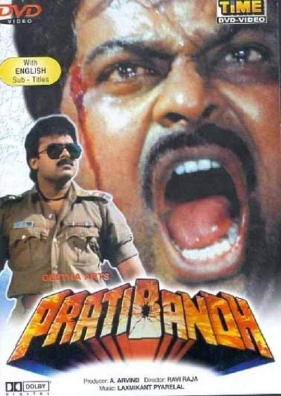 Pratibandh Movie Poster