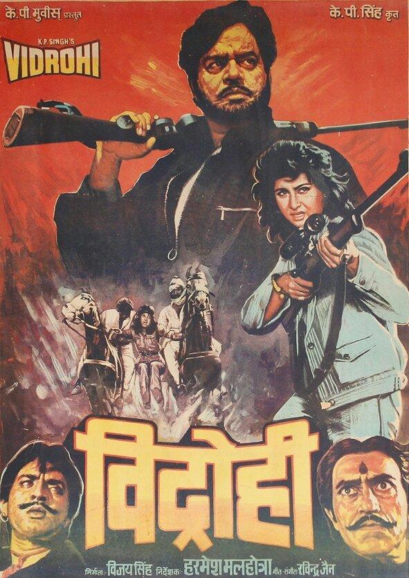 Vidrohi Movie Poster