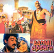 Aadmi Aur Apsara Movie Poster