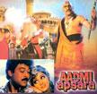 Aadmi Aur Apsara Movie Poster